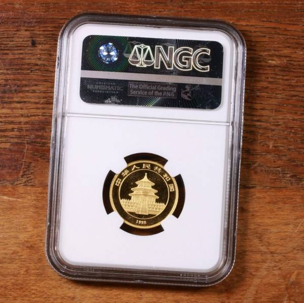 1998 China Gold Panda G25Y Rare SMALL DATE NGC Certified MS69 Chinese Gold Coin