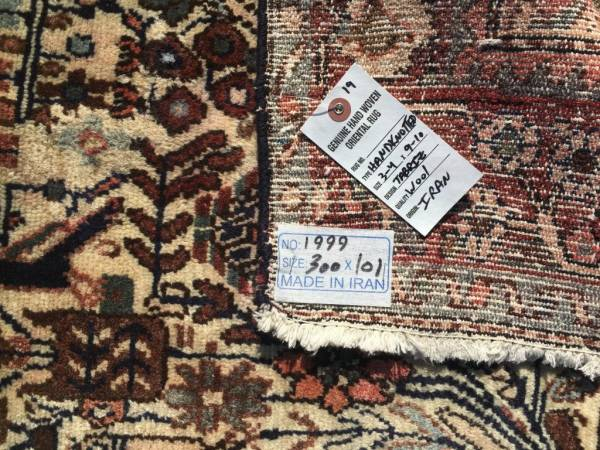 Buy Best 3x10 PERSIAN RUNNER RUG HAND KNOTTED IRAN RUGS IVORY beige ANTIQUE WOOL 3x9 3x11