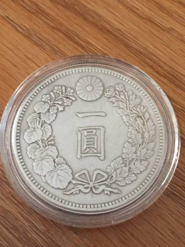 Buy Best JAPAN EMPEROR MUTSUHITO MEIJI 28 1895 ONE YEN .900 FINE SILVER COIN IN CAPSULE