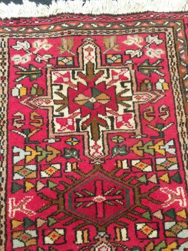 Buy Best KARAJEH HERIZ PERSIAN HAND KNOTTED 24 x 40 WOOL RUG