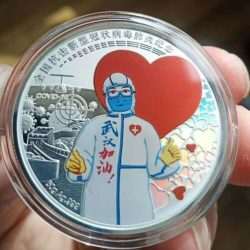 CHINA 2020 Fight to COVID Virus 60g. 999 Silver Colored Medal Token