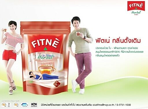 Fitne Herbal Original Tea Infusion Slimming Weight Loss Diet DHL Shipping