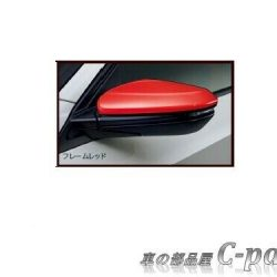 Buy Best HONDA CIVIC TYPE R FK8 MODULO FLAME RED MIRROR COVER SET Car Parts from JAPAN