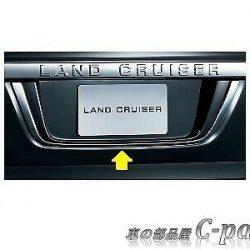 JDM TOYOTA LAND CRUISER 200 Rear Trunk Door Garnish Trim Car Parts from Japan