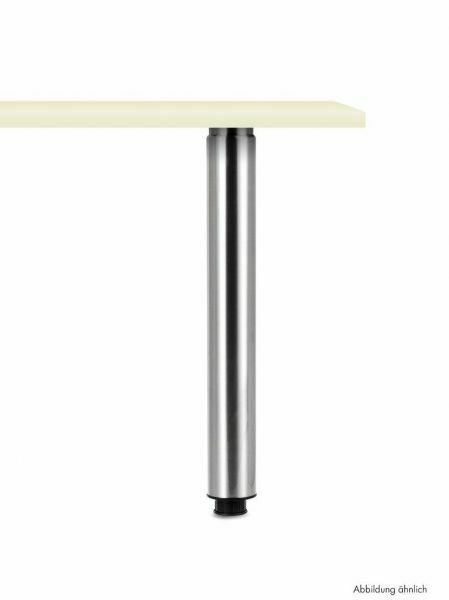 Buy Best Trampolo 80 Round, Support Foot, Chrome Polished, H 27 3/4-34 27/32in