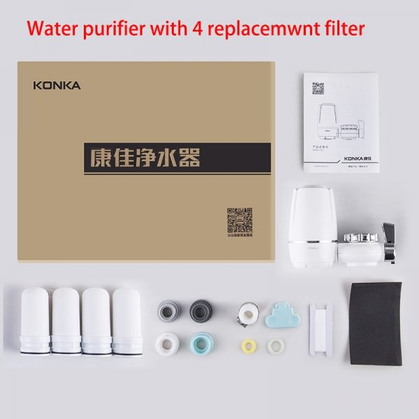 KONKA Mini Tap Water Purifier Kitchen Faucet Washable Ceramic Percolator Water Filter Filtro Rust Removal Replacement